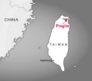 Pinglin