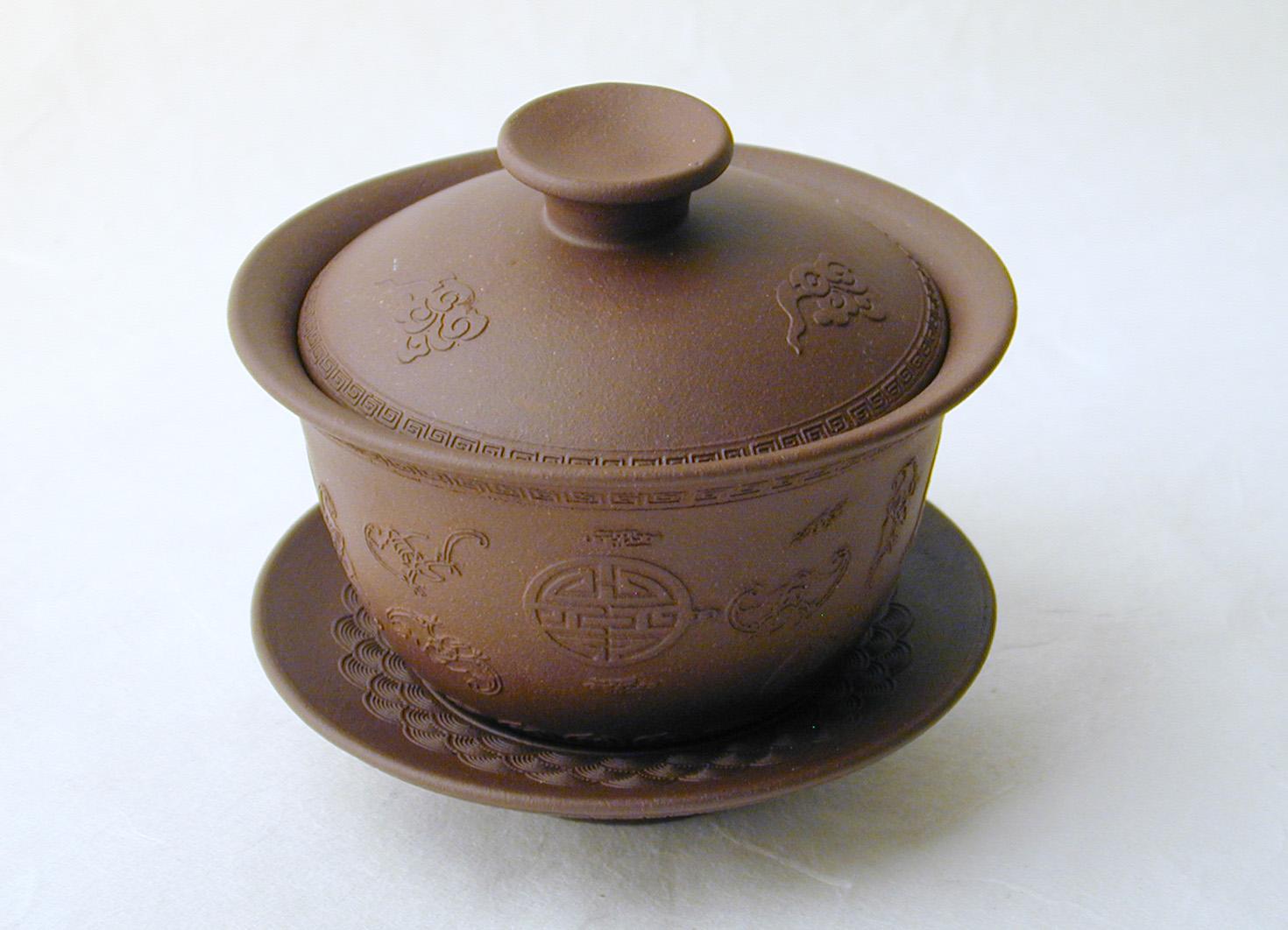 Gaiwan Raw Clay Dark Brown The Tao Of Tea