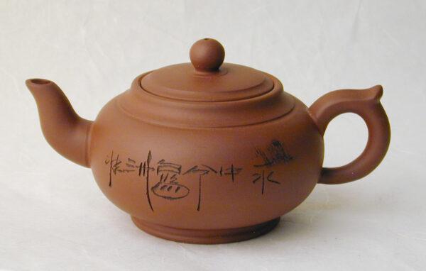Oasis Teapot